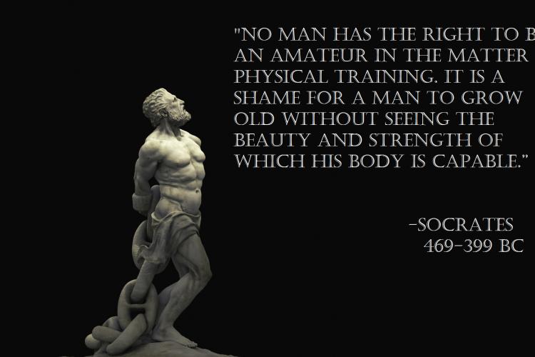 Ett citat från Socrates om fysiskträning.